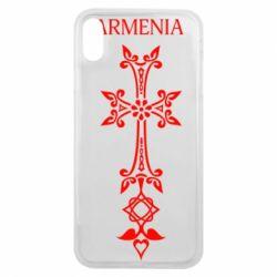 Чехол для iPhone Xs Max Armenia
