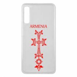 Чехол для Samsung A7 2018 Armenia