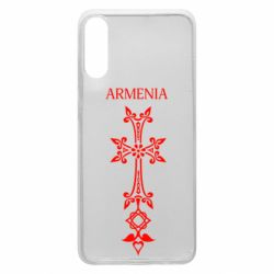 Чехол для Samsung A70 Armenia