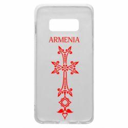 Чехол для Samsung S10e Armenia
