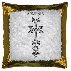 Подушка-хамелеон Armenia