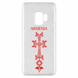 Чехол для Samsung S9 Armenia