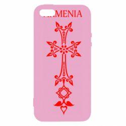 Чехол для iPhone5/5S/SE Armenia