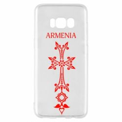 Чехол для Samsung S8 Armenia