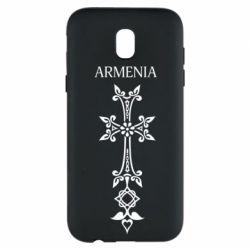 Чехол для Samsung J5 2017 Armenia