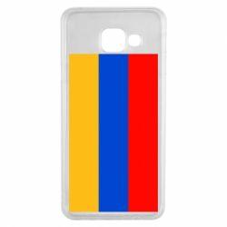 Чохол для Samsung A3 2016 Вірменія