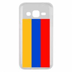 Чохол для Samsung J2 2015 Вірменія