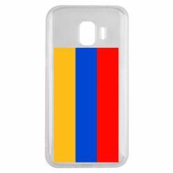 Чохол для Samsung J2 2018 Вірменія