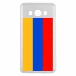 Чохол для Samsung J5 2016 Вірменія
