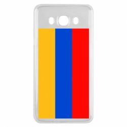 Чохол для Samsung J7 2016 Вірменія
