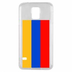 Чохол для Samsung S5 Вірменія