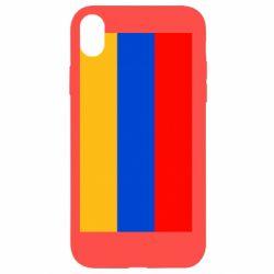Чохол для iPhone XR Вірменія