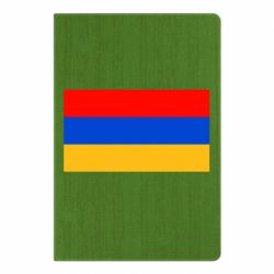 Блокнот А5 Вірменія
