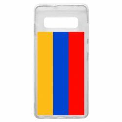 Чохол для Samsung S10+ Вірменія