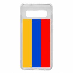 Чохол для Samsung S10 Вірменія