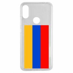 Чохол для Xiaomi Redmi Note 7 Вірменія