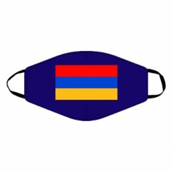 Маска для обличчя Вірменія
