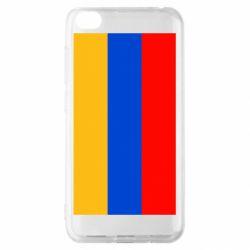 Чохол для Xiaomi Redmi Go Вірменія