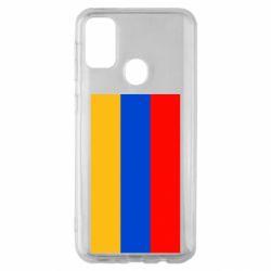 Чохол для Samsung M30s Вірменія