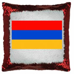 Подушка-хамелеон Вірменія