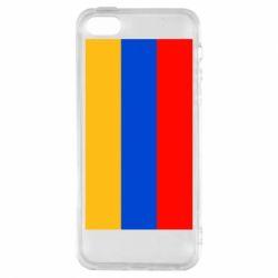 Чохол для iphone 5/5S/SE Вірменія