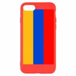 Чохол для iPhone 8 Вірменія