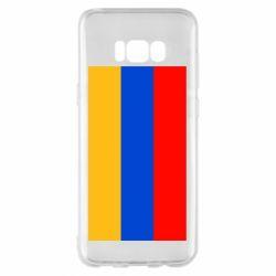 Чохол для Samsung S8+ Вірменія