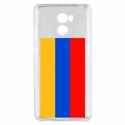 Чохол для Xiaomi Redmi 4 Вірменія