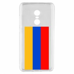 Чохол для Xiaomi Redmi Note 4 Вірменія