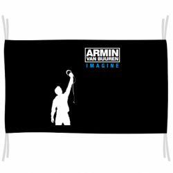 Флаг Armin Imagine