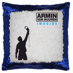 Подушка-хамелеон Armin Imagine