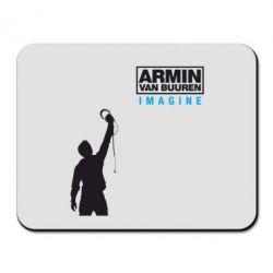 Коврик для мыши Armin Imagine - FatLine