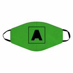 Маска для обличчя Armin van Buuren 1