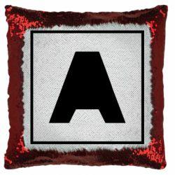 Подушка-хамелеон Armin van Buuren 1