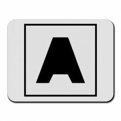 Килимок для миші Armin van Buuren 1