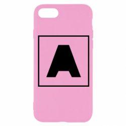 Чохол для iPhone 8 Armin van Buuren 1