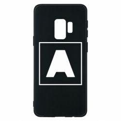 Чохол для Samsung S9 Armin van Buuren 1