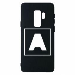Чохол для Samsung S9+ Armin van Buuren 1