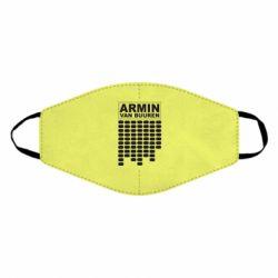 Маска для лица Armin Van Buuren Trance