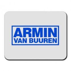 Коврик для мыши Armin - FatLine