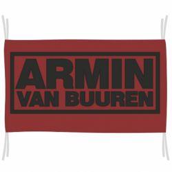 Флаг Armin