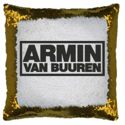 Подушка-хамелеон Armin