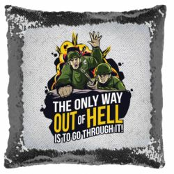 Подушка-хамелеон Армия
