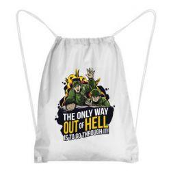 Рюкзак-мешок Армия
