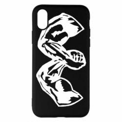 Чехол для iPhone X/Xs ArmSport