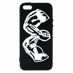Чехол для iPhone5/5S/SE ArmSport