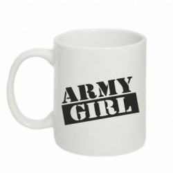 Кружка 320ml Army girl