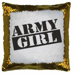 Подушка-хамелеон Army girl