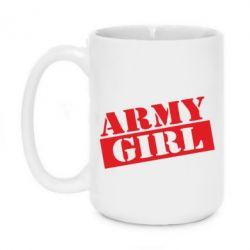 Кружка 420ml Army girl