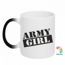 Кружка-хамелеон Army girl
